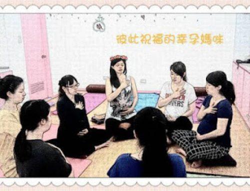 孕婦瑜珈選擇 by 家醫科醫師