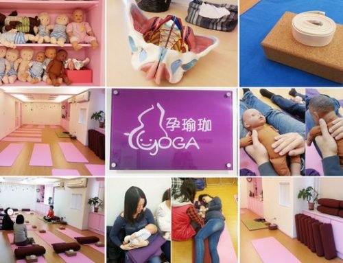 孕婦瑜珈之外更多孕媽咪必知護理知識技巧 by Cynthia